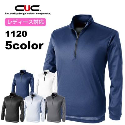 CUC パフォーマンスZIP長袖ポロシャツ メンズ レディース カジュアル 作業服 作業着 仕事着 DIY 中国産業 1120