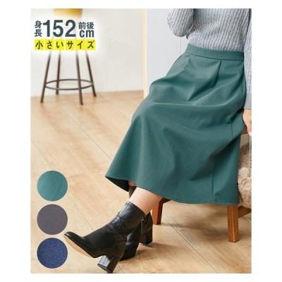 スカート ひざ丈 小さいサイズ レディース ミモレ丈 起毛 フレア  SS/S/M/L ニッセン