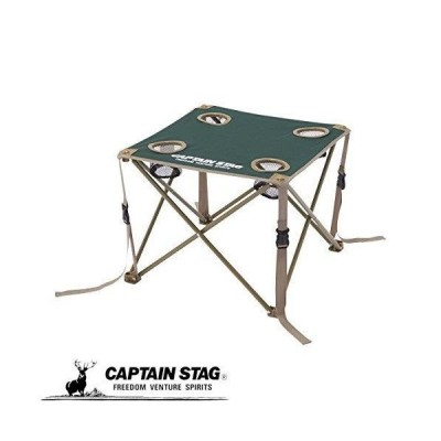 キャプテンスタッグ テーブル CS コンパクトテーブル グリーン M-3886