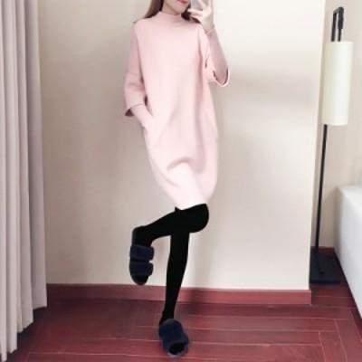 ワンピース コクーンシルエット セーター ロングニット 袖付き ゆったりピンク #0490