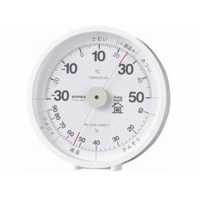 おうちルーム温湿度計 リビング用 エンペックス気象計 TM-6351