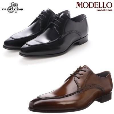 madras MODELLO マドラス モデロ Uチップ ビジネス シューズ DM9702 (nesh) (新品)