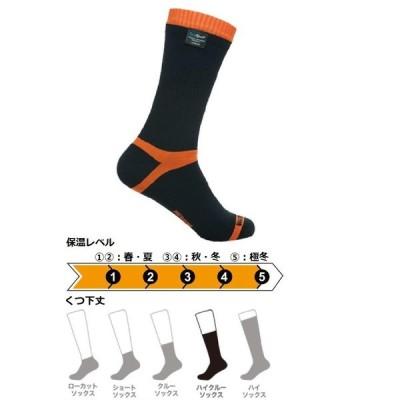 DexShell(デックスシェル)防水通気靴下 HYTHERM PRO(ハイスクールソックス):DS634