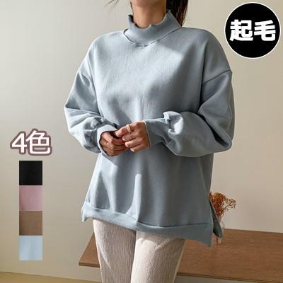 【ENVYLOOK】👗韓国ファッションカジュアルECサイト1位 ENVYLOOK💖裏起毛メロウフリル端ハイネックスウェットプルオーバー💖4COLOR 送料無料