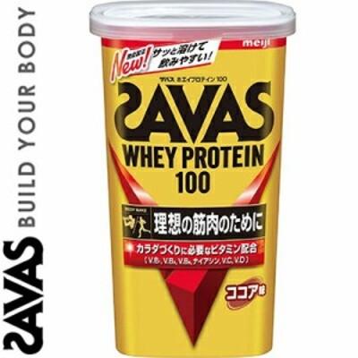 ザバス ホエイプロテイン100 ココア味 294g ( 明治 SAVASザバス )