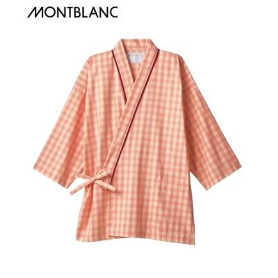 MONTBLANC 患者衣上衣(8分袖)(男女兼用) ナースウェア・白衣・介護ウェア