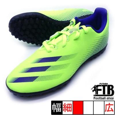 新作 エックス ゴースト.4 TF J アディダス adidas EG8229 グリーン×インク ジュニア サッカー トレーニングシューズ