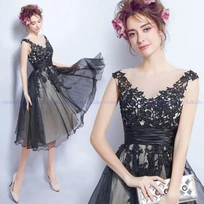 パーティードレス ロングドレス イブニングドレス 結婚式 ドレス ワンピース ミモレ丈 ウェディングドレス 花嫁 披露宴 黒 Aラインドレス
