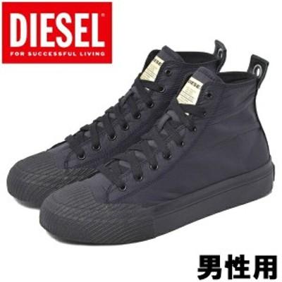 ディーゼル S-アスティコ MCF 男性用 DIESEL S-ASTICO MCF Y02379-P3392 メンズ スニーカー(01-13162901)