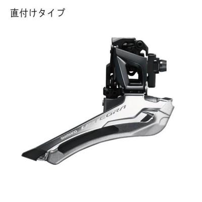 SHIMANO(シマノ)  ULTEGRA アルテグラFD-R8000 F 直付 フロントディレイラー