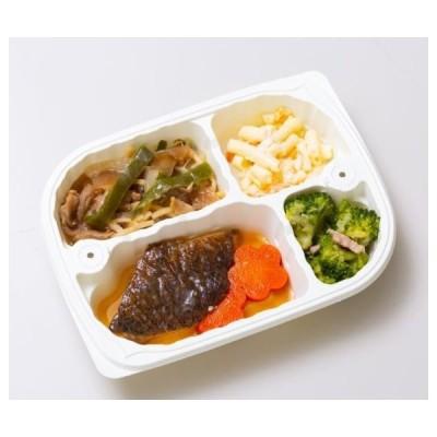 送料無料 糖質制限 冷凍弁当 7食