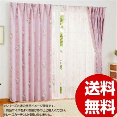 サンリオ キティ ドレープカーテン2枚セット 100×135cm SB-521-S