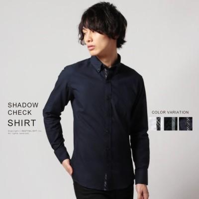 シャドーチェックボタンダウン形態安定長袖シャツ