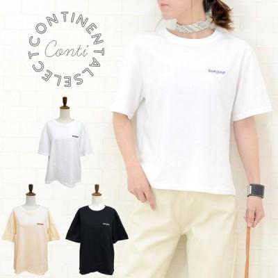 bonjourロゴ半袖Tシャツ レディース ワンポイント 刺繍ロゴ 丸首 シンプル 大人カジュアル 英字ロゴ レタリング コットン ホワイト ベージュ ブラック