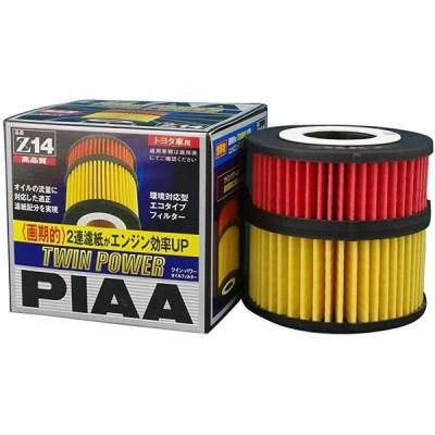 PIAA オイルフィルター ツインパワー 1個入 [トヨタ車用] ヴァンガード・エスティマ・ハリアー_他 Z14