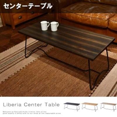 Liberia  リベリア センターテーブル (テーブル リビング ソファ ブラウン ベージュ ミニテーブル アメリカン ヴィンテージ レトロ )