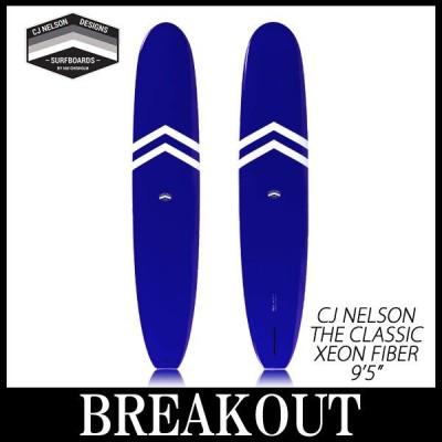 営業所止め CJ NELSON NEO CLASSIC 9'5 XEONFIBER/ジオンファイバー サンダーボルト トンビ製 ロングボード サーフボード 営業所止め 送料無料 サーフィン