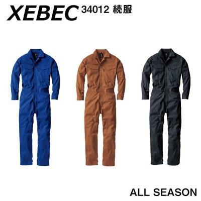 XEBEC 作業着 つなぎ 綿100% 2Lサイズまで 34012