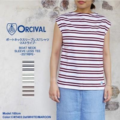 ORCIVAL(オーチバル・オーシバル) ボートネックスリーブレスTシャツ(2ストライプ) #RC-9165 2STRIPE 〔TB〕