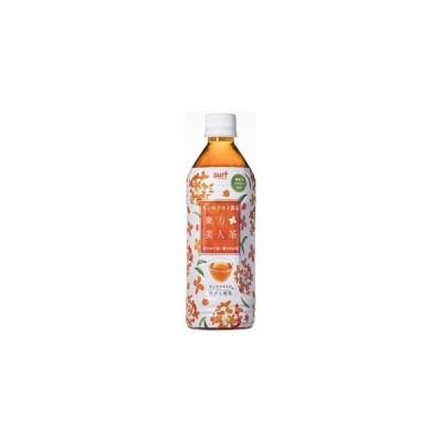 ds-2337548 サーフビバレッジ キンモクセイ香る東方美人茶 500ml×24本(1ケース) ペットボトル (ds2337548)