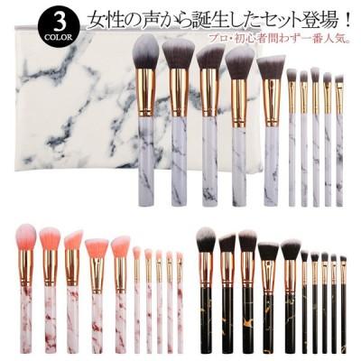 メイクブラシ 化粧 ブラシ 10本セット 化粧ケース付き 化粧筆 メイクアップ ファンデーションブラシ 高級木材製柄