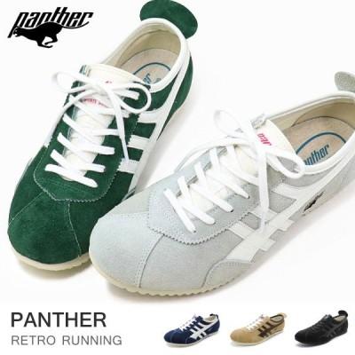 ウォーキングシューズ メンズ レディース 靴 PANTHER GT DELUXE