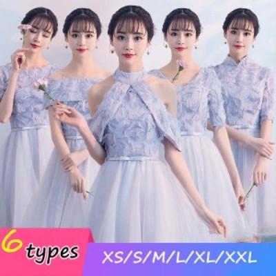 ウェディングドレス 結婚式ワンピース ブライズメイド きれいめ 姫系ドレス 卒業式 成人式 演奏会 6タイプ グレー色