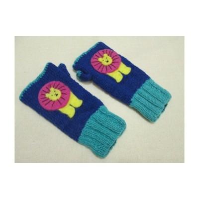 ハンドウォーマー 手袋 ハンドメイド 手編み ニット ウール フリース かわいい おしゃれ 指なし手袋 ライオン アニマル