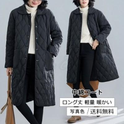 中綿コート レディース ダウン風コート 折り襟 ロング丈 トップス カジュアル 軽量 ポケット付き ボタン付き アウター きれいめ おしゃれ