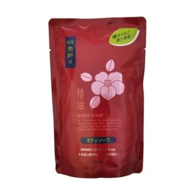 【熊野油脂】四季折々 椿油ボディソープ つめかえ用 450ml【椿油】【しっとり】【保湿】