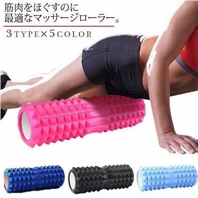 腰痛首こり肩凝り筋肉痛を改善 ショート ローラー マッサージ ボディケア 健康用品 33cm