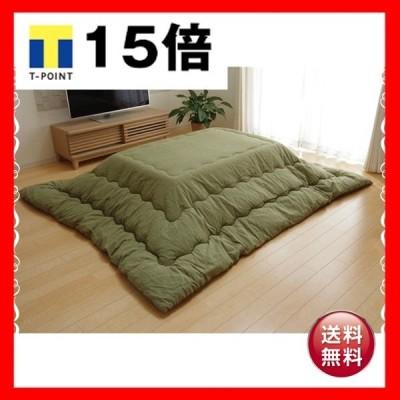 こたつ布団 正方形 掛け単品 つむぎ調 グリーン 約205×205cm(厚掛けタイプ)