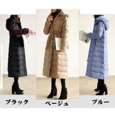 ロングダウンコート ジャケット レディース ロング アウター ライトダウンジャケット ブラック ダウン90% 暖かい フード付き ベージュ ブ