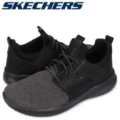 スケッチャーズ SKECHERS デルソン スリッポン スニーカー メンズ DELSON ブラック 黒 65474