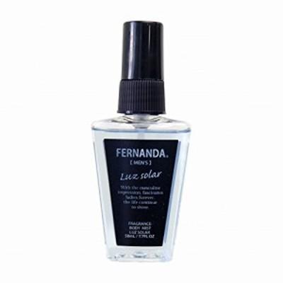 【新品】FERNANDA(フェルナンダ) Body Mist For MEN Luz Solar (ボディミスト フォーメン ルーズソーラー)