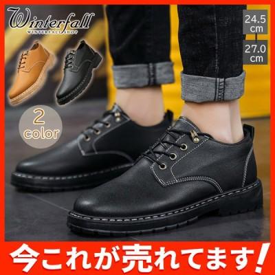 ドレスシューズ メンズ プレーントゥ ビジネス 紳士 おしゃれ 秋冬 紳士靴 ビジネスシューズ 歩きやすい メンズ 靴 フォーマル 激安
