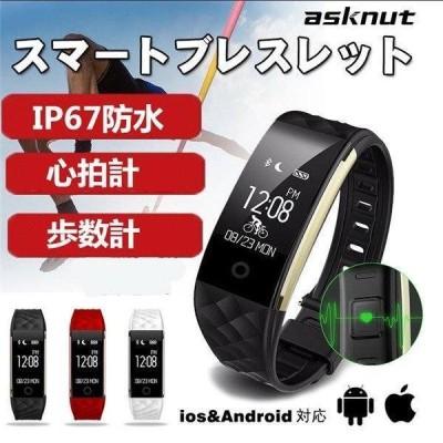 スマートウォッチ iphone 対応 レディース メンズ 心拍計 活動量計 睡眠検測 歩数計心拍数 睡眠検測 日本語 多機能腕時計