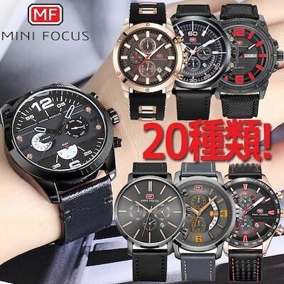 Mini Focus公式 / 高級男性腕時計/クロノグラフ革バンド腕時計20種