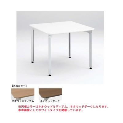 ミーティングテーブル 幅90×奥行90cm 送料無料 正方形テーブル ミーティングスペース ロビー 打ち合わせ テーブル 作業台 休憩室 机 オフィス家具 4L15BB-M