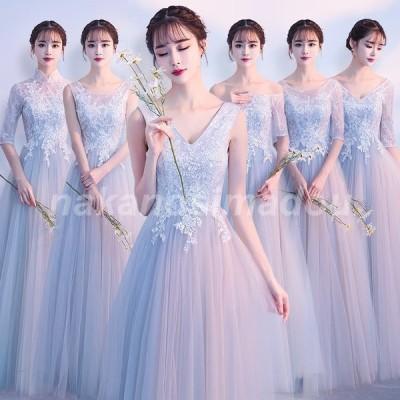 ロングドレス 演奏会 Long dress ドレス 二次会 結婚式 ウェディングドレス ウエディング ロングドレス 花嫁ドレス ブライズメイド お呼ばれ ロングドレス