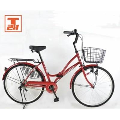★送料無料★ 24インチ 折りたたみ 自転車 ママチャリ シティサイクル 通勤 通学【MC240】21technology