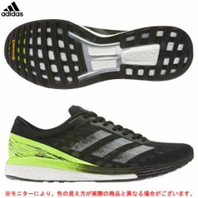 adidas(アディダス)adizero Boston 9 m(EG4657)ランニングシューズ マラソン ジョギング トレーニング スニーカー 靴 男性用 メンズ