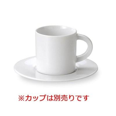 【コーヒー受皿(ログ)】 高さ13(mm)【業務用】