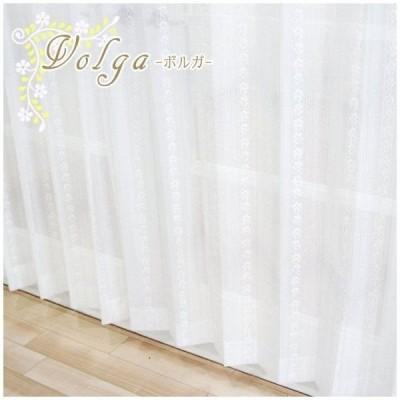 花柄 レースカーテン RH446ボルガ サイズオーダー 巾45〜100cm×丈50〜100cm OKC5
