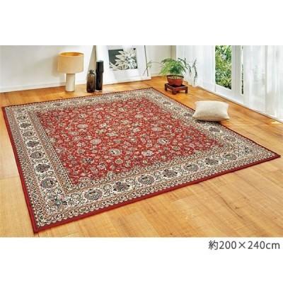 モダン ラグマット/絨毯 〔1.5畳 130cm×185cm 更紗〕 長方形 洗える ホットカーペット 床暖房対応 〔リビング〕