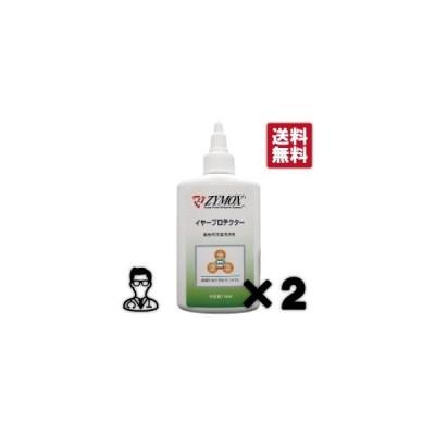 【送料無料】【ZYMOX ザイマックス イヤープロテクター 118mL×2個】犬猫【 PKBジャパン】(ザイマックスイヤープロテクター)
