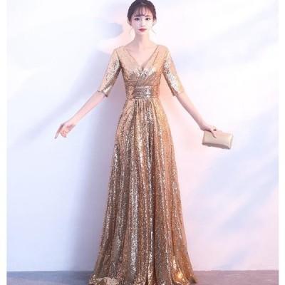 二次会ドレス お花嫁 ロングドレス パーティードレス  ナイトドレス ワンピース ウエディングドレス 演奏会 発表会