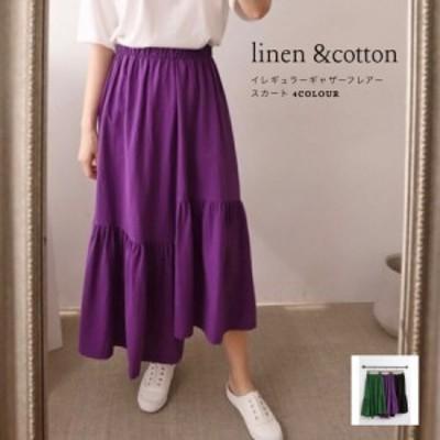リネン イレギュラーギャザー フレア スカート4colour/ コットン ボトム レディースファッション アシンメトリー