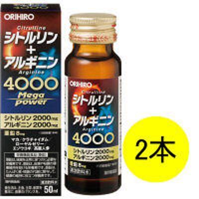 オリヒロシトルリン+アルギニン Mega Power 4000 50ml 1セット(2本) オリヒロ 栄養ドリンク