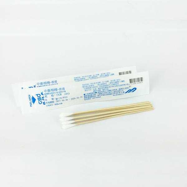 中衛滅菌棉棒15x0.5cm10入*團購*10入